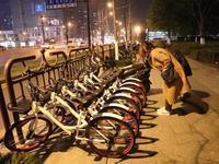 共享单车的大迁徙:资本、梦想和不知疲倦的人