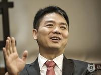 刘强东:个人网店特殊待遇是对实体经济的损害,是假货横行的原因|钛快讯
