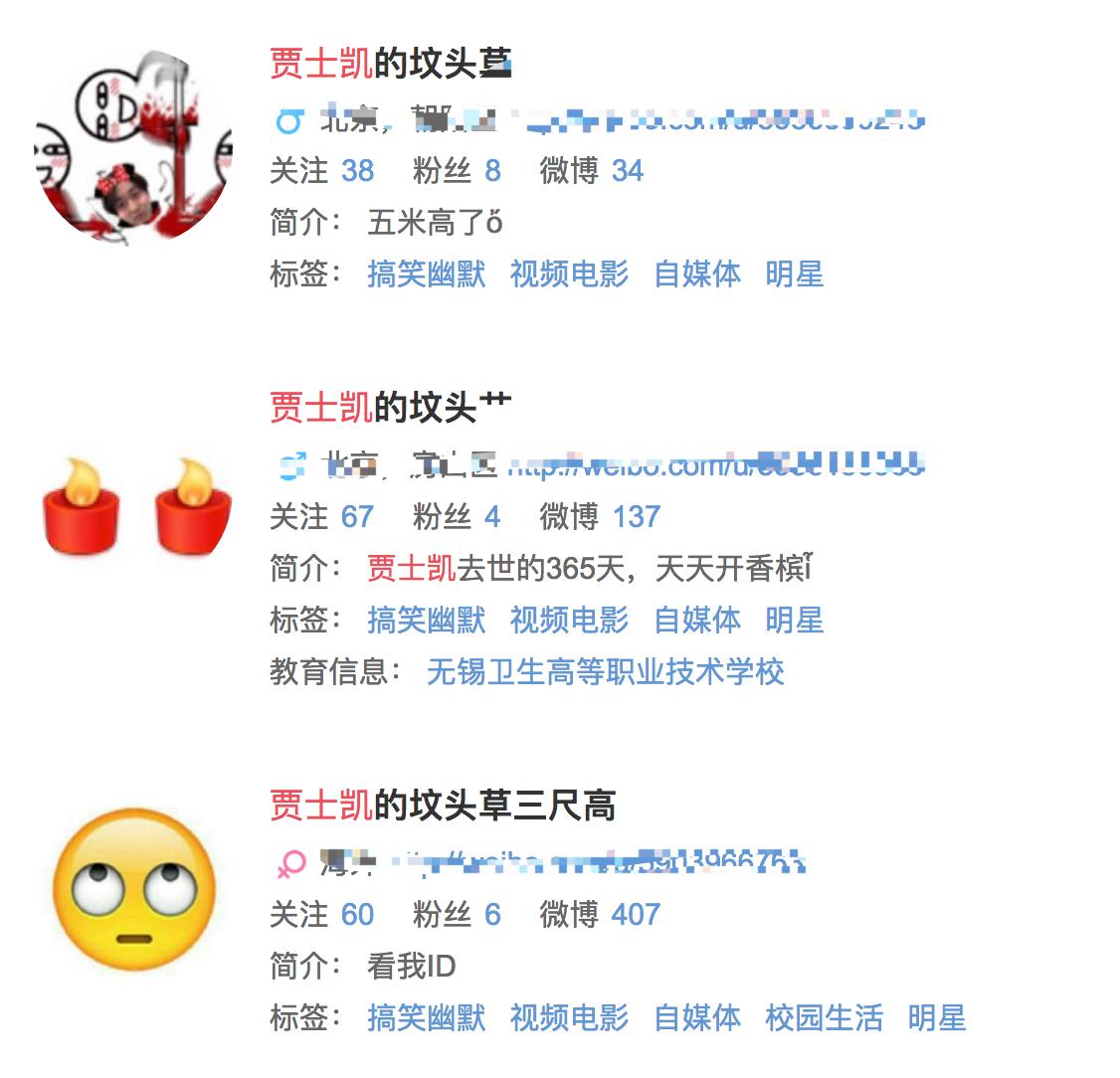 """杨幂的嘉行传媒估值50亿,效仿者杨洋与其差了多少个""""三生三世""""?"""