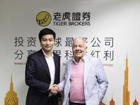 投资大鳄罗杰斯入股老虎证券,系首次投资中国Fintech创业公司|钛快讯