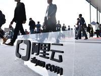 国际业务增长400%的阿里云,为何为了日本市场新建了新加坡中心?