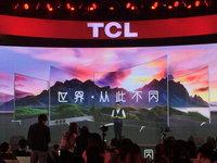 跟小米乐视们正面较量,TCL最后一个推出互联网电视子品牌