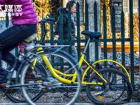 """【钛晨报】上海将为共享单车""""立规矩"""":每年抽检、上路3年强制报废"""