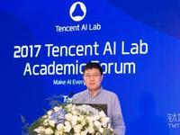 腾讯任命百度研究院前高管张潼为AI Lab主任,专注AI基础研究和应用探索|钛快讯