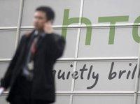 """HTC卖手机工厂""""All in VR"""",到底是自救还是自残?"""