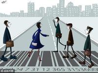看完这组薪酬数据对比,三家运营商员工谁最满意?