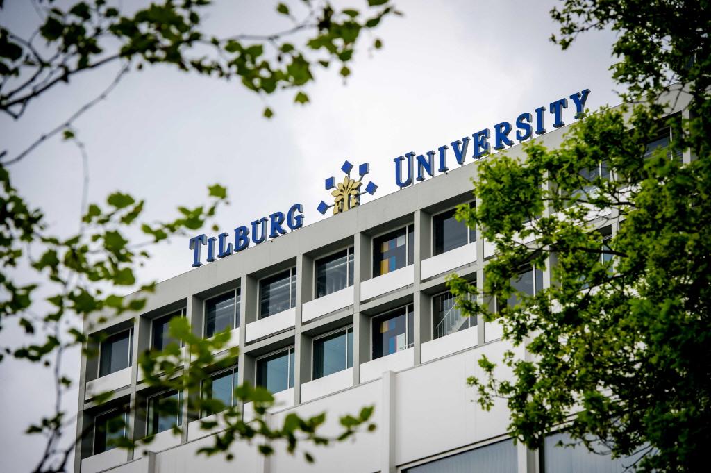 荷兰蒂尔堡大学。图片来源/image0.tcdn