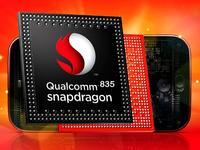 """骁龙 835 亚洲首秀:手机芯片处理器已被升级为移动""""平台"""""""