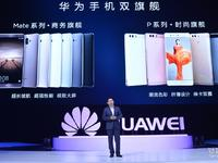 Huawei Officially Launches P10 And P10 Plus In China, Demonstrating Its Determination In Portrait With Three Upgraded Leica Cameras