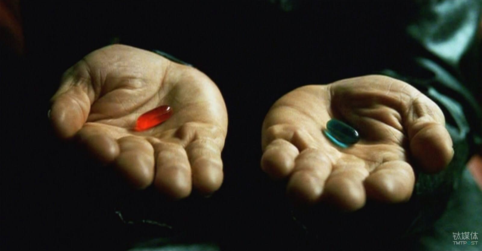 红药丸与蓝药丸的选择是《黑客帝国》里的第一道图灵测试