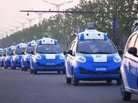 百度迎来新组织:成立智能驾驶事业群,陆奇亲自带队