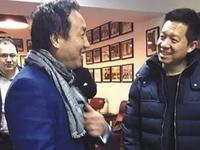"""鑫根资本回应""""逼宫""""说:乐视离不开贾跃亭,要给乐视时间丨钛快讯"""