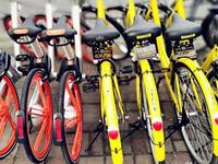 北京出台共享单车指导意见,摩拜、ofo和小蓝等这样回应
