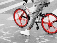 【钛晨报】摩拜发布新款单车,还和ofo怼上了