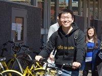 ofo创始人戴威哈佛谈创业:方向比钱和技术更重要