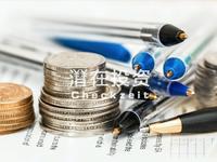 第13周收录104起融资,巨额融资、老牌企业是国内关键词,国外表现平平 | 潜在周报