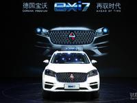 德国宝沃携BXi7概念车亮相上海车展,大力推动新能源战略
