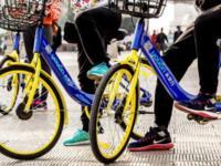 抢跑摩拜和ofo们,永安行再一次申请IPO,争做共享单车第一股