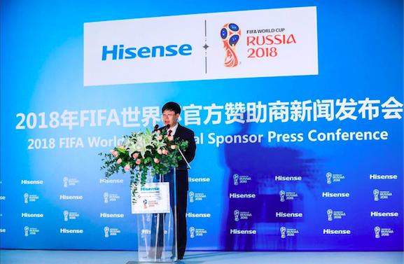 海信集团有限公司总裁 刘洪新