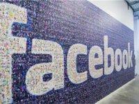 FaceBook与韩国合作,扶持韩国VR产业发展是为哪般?