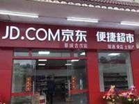 刘强东:京东要开超一百万家便利店,一半在农村 | 钛快讯
