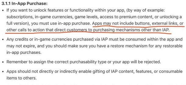 第3.1.1项中提到,除了IAP方式,开发者制作的App中不应有按钮、外链或其他提示用户付费的方式。