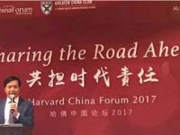 雷军哈佛论坛演讲:有人认为小米不够专注,这是对小米商业模式不了解