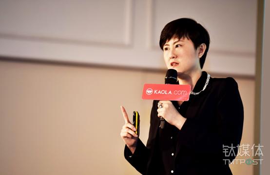 网易考拉CEO张蕾