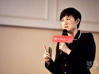 对话网易考拉CEO张蕾:弯道超车到底凭什么?