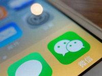 苹果与微信的打赏之争,争的就是收税权