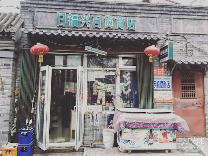 """便利店都在开疆破土,但君不见胡同弄堂仍是""""夫妻店""""的天下"""