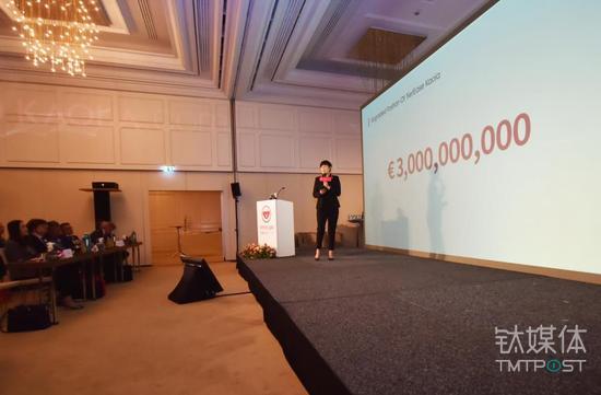 张蕾在2017年4月的德国招商会上演讲
