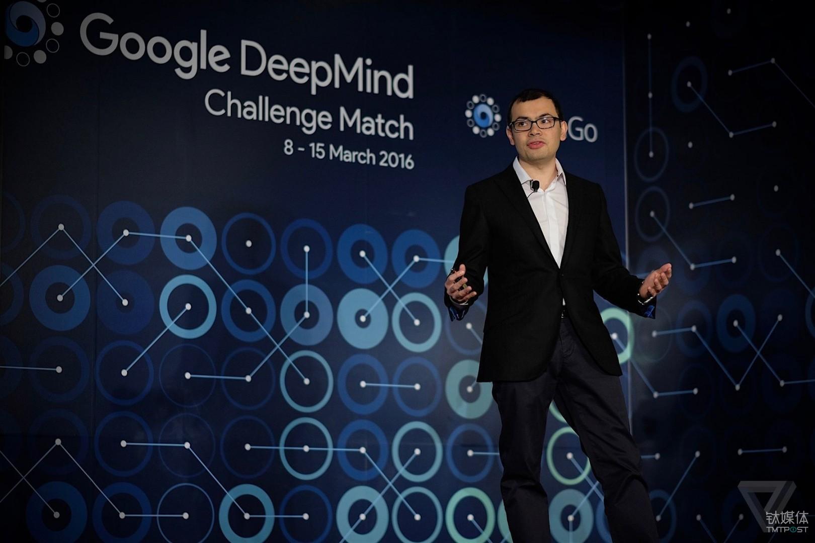 DeepMind公司联合创始人Demis Hassabis。图片来源/vkandian