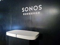 研发三年,Sonos带来新品音响,可直接垫在电视机下使用