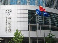 为雄安新区成立工作领导小组,中国电信布局5G试验网   钛快讯