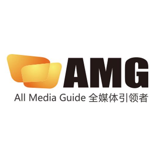 AMG安迈