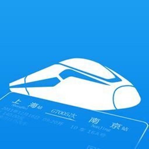 12306买火车票