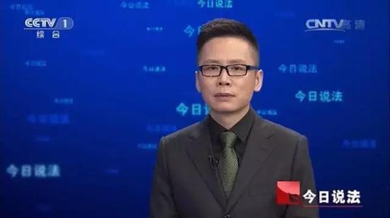 主持人李晓东