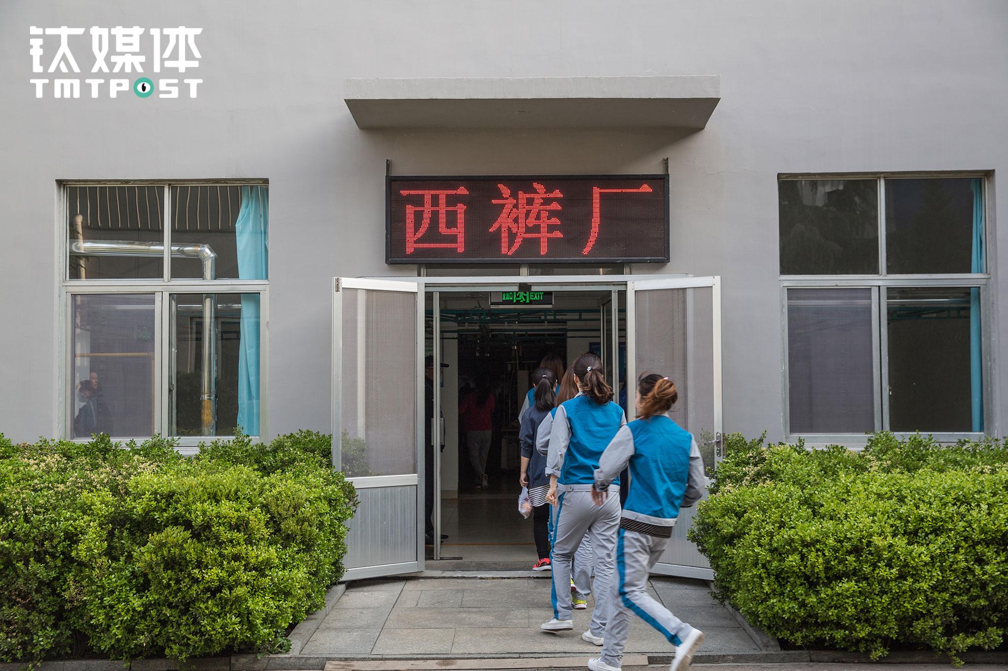 2017年4月14日早上7:25,工人从厂区宿舍赶往车间,开始一天的工作。