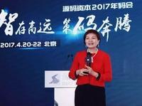 诺亚财富CEO汪静波:金融行业深谙运营,牌照才能发挥作用