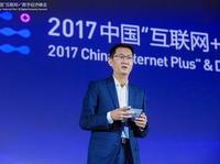 马化腾:未来在云端用人工智能处理大数据,腾讯定位是做好连接器 | CEO说