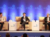 马化腾李彦宏同台论AI:人工智能将颠覆哪些商业应用?