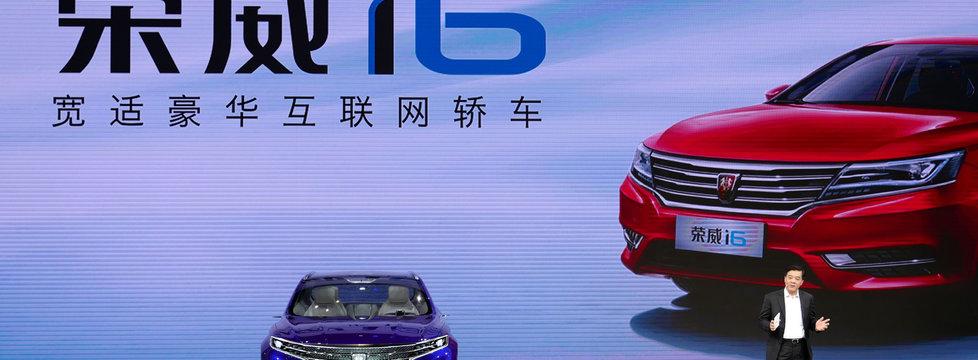 荣威i6上市,上汽出行生态矩阵日益完善