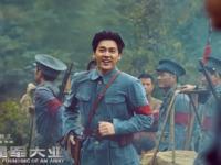 《建军大业》集结当红偶像,主旋律电影向市场低头?