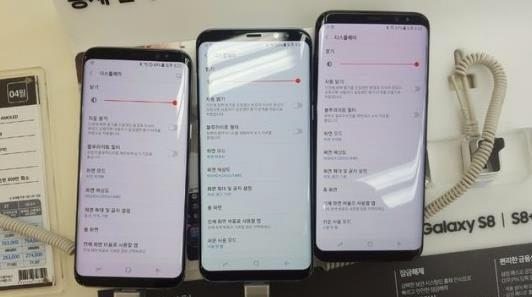 又是质量问题?用户抱怨三星Galaxy S8屏幕泛红|4月18日坏消息榜