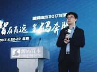 微软亚洲研究院郑宇:人工智能在城市管理和商业领域的应用
