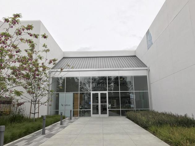 位于硅谷圣何塞的乐视美国总部,来源:新浪科技