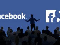 大脑打字+皮肤听音,Facebook欲借黑科技打入硬件市场