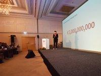 220亿开启欧洲战略,网易考拉海购在下一盘怎样的大棋
