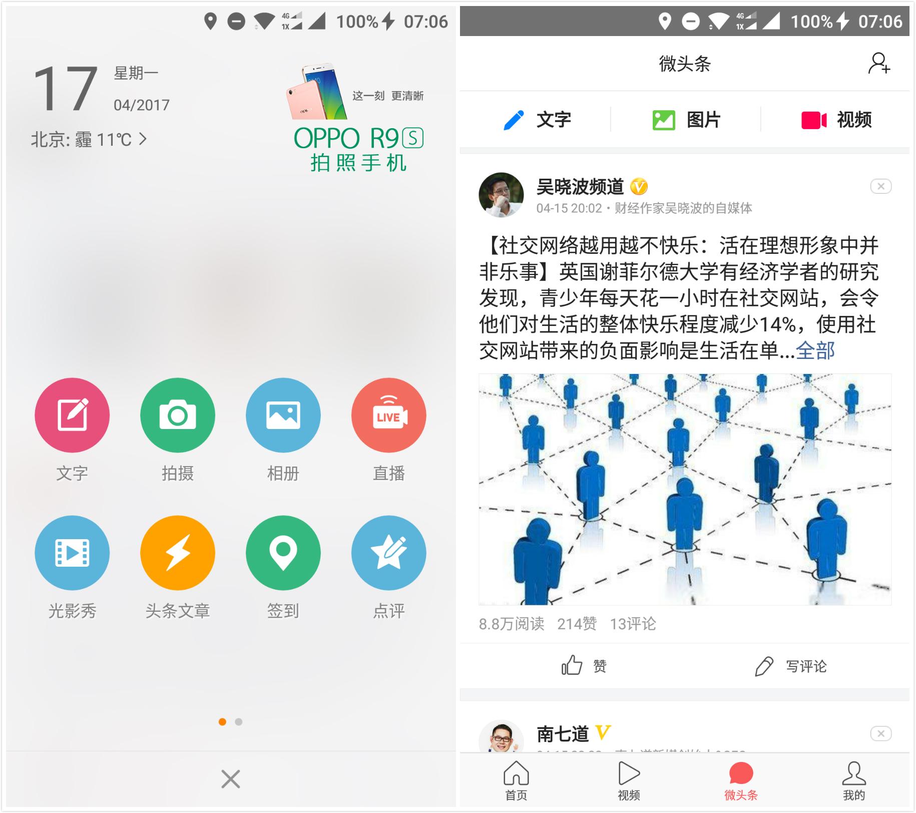 """因""""壁垒""""而焦虑的中国互联网:抄与被抄都很痛"""
